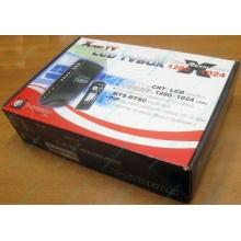 Внешний TV tuner KWorld V-Stream Xpert TV LCD TV BOX VS-TV1531R (без БП!) - Альметьевск
