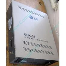 АТС LG GHX-36 (Альметьевск)