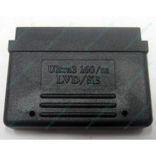 Терминатор SCSI Ultra3 160 LVD/SE 68F (Альметьевск)
