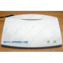 Сервер печати HP JETDIRECT 170X J3258B (внешний) - Альметьевск