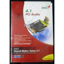 Звуковая карта Genius Sound Maker Value 4.1 в Альметьевске, звуковая плата Genius Sound Maker Value 4.1 (Альметьевск)