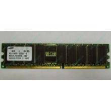 Серверная память 1Gb DDR1 в Альметьевске, 1024Mb DDR ECC Samsung pc2100 CL 2.5 (Альметьевск)