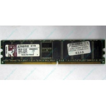 Серверная память 1Gb DDR Kingston в Альметьевске, 1024Mb DDR1 ECC pc-2700 CL 2.5 Kingston (Альметьевск)