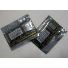 Модуль памяти для ноутбуков 256MB DDR Transcend SODIMM DDR266 (PC2100) в Альметьевске, CL2.5 в Альметьевске, 200-pin (Альметьевск)