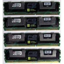 Серверная память 1024Mb (1Gb) DDR2 ECC FB Kingston PC2-5300F (Альметьевск)