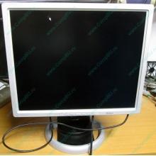 """Монитор 19"""" Belinea 10 19 20 (11 19 02) царапина на экране (Альметьевск)"""