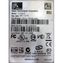 Термопринтер Zebra TLP 2844 (выломан USB разъём в Альметьевске, COM и LPT на месте; без БП!) - Альметьевск