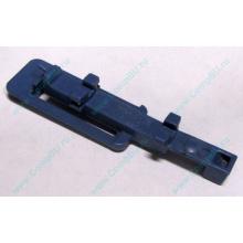 Синяя защелка HP 233014-001 (Альметьевск)