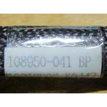 IDE-кабель HP 108950-041 для HP ML370 G3 G4 (Альметьевск)
