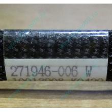 FDD-кабель HP 271946-006 для HP ML370 G3 G4 (Альметьевск)
