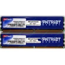 Память 1Gb (2x512Mb) DDR2 Patriot PSD251253381H pc4200 533MHz (Альметьевск)