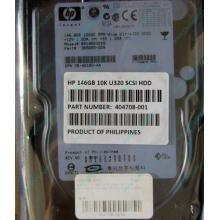 Жёсткий диск 146.8Gb HP 365695-008 404708-001 BD14689BB9 256716-B22 MAW3147NC 10000 rpm Ultra320 Wide SCSI купить в Альметьевске, цена (Альметьевск).