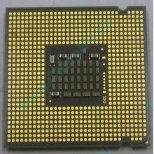 Процессор Intel Pentium-4 641 (3.2GHz /2Mb /800MHz /HT) SL94X s.775 (Альметьевск)
