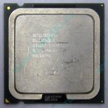 Процессор Intel Celeron D 345J (3.06GHz /256kb /533MHz) SL7TQ s.775 (Альметьевск)
