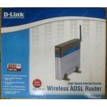 WiFi ADSL2+ роутер D-link DSL-G604T в Альметьевске, Wi-Fi ADSL2+ маршрутизатор Dlink DSL-G604T (Альметьевск)