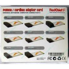 Serial RS232 (2 COM-port) PCMCIA адаптер Byterunner CB2RS232 (Альметьевск)
