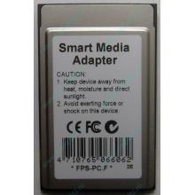 Smart Media PCMCIA адаптер PQI (Альметьевск)